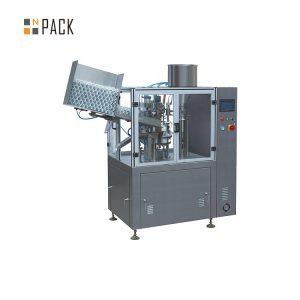 Μηχανή πλήρωσης σωλήνων υψηλής χωρητικότητας για πλαστική κρέμα καλλυντικών