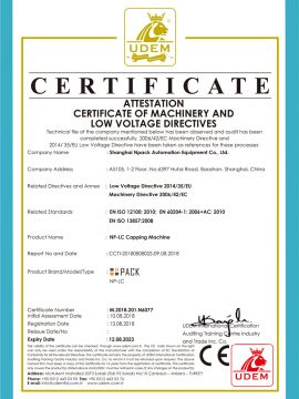 Πιστοποιητικό CE της μηχανής κάλυψης
