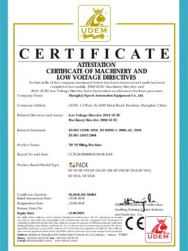 Πιστοποιητικό CE για μηχανή πλήρωσης