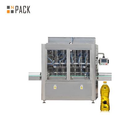 Μηχανή γεμίσματος μικρού μπουκαλιού λαδιού και κάλυψης ετικετών