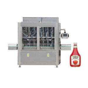 Μηχανή πλήρωσης μαρμελάδας βάζων σάλτσας ντομάτας