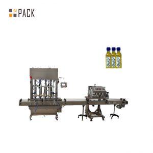 Αυτόματο μηχάνημα πλήρωσης υγρού λαδιού κινητήρα 1-5L με έμβολο εμβολοφόρο