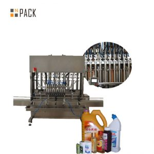 Αυτόματη μηχανή πλήρωσης μπουκαλιών υγρού για πλήρωση μπουκαλιών οφθαλμικής σταγόνας