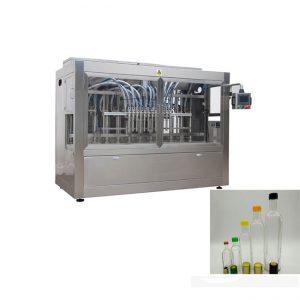 Αυτόματη μηχανή πλήρωσης μαρμελάδας φράουλας με γυάλινη φιάλη