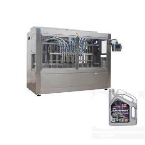 Αυτόματη μηχανή πλήρωσης λαδιού κινητήρα για πλαστική φιάλη