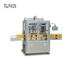 Αυτόματη πλήρωση μηχανή συσκευασίας βάζο / 5 γαλόνι πλύσιμο καλύμματα μηχανή πληρώσεως