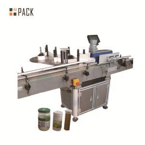 Μικρή μηχανή ετικετών μπουκαλιών / μηχανή ετικετών μπουκαλιών συρρίκνωσης μανικιών