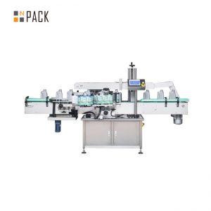 Δωρεάν αυτόματη πλήρωση καλύμματα και ετικέτα μηχάνημα, αυτόματη μηχανή ετικετών ετικετών